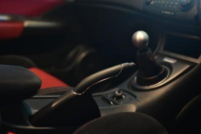 Honda Civic Handbrake Adjustment
